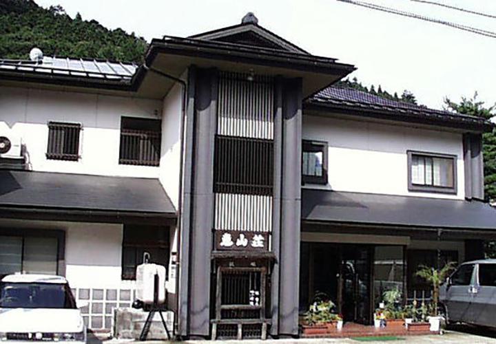 恵山荘 秋プラン